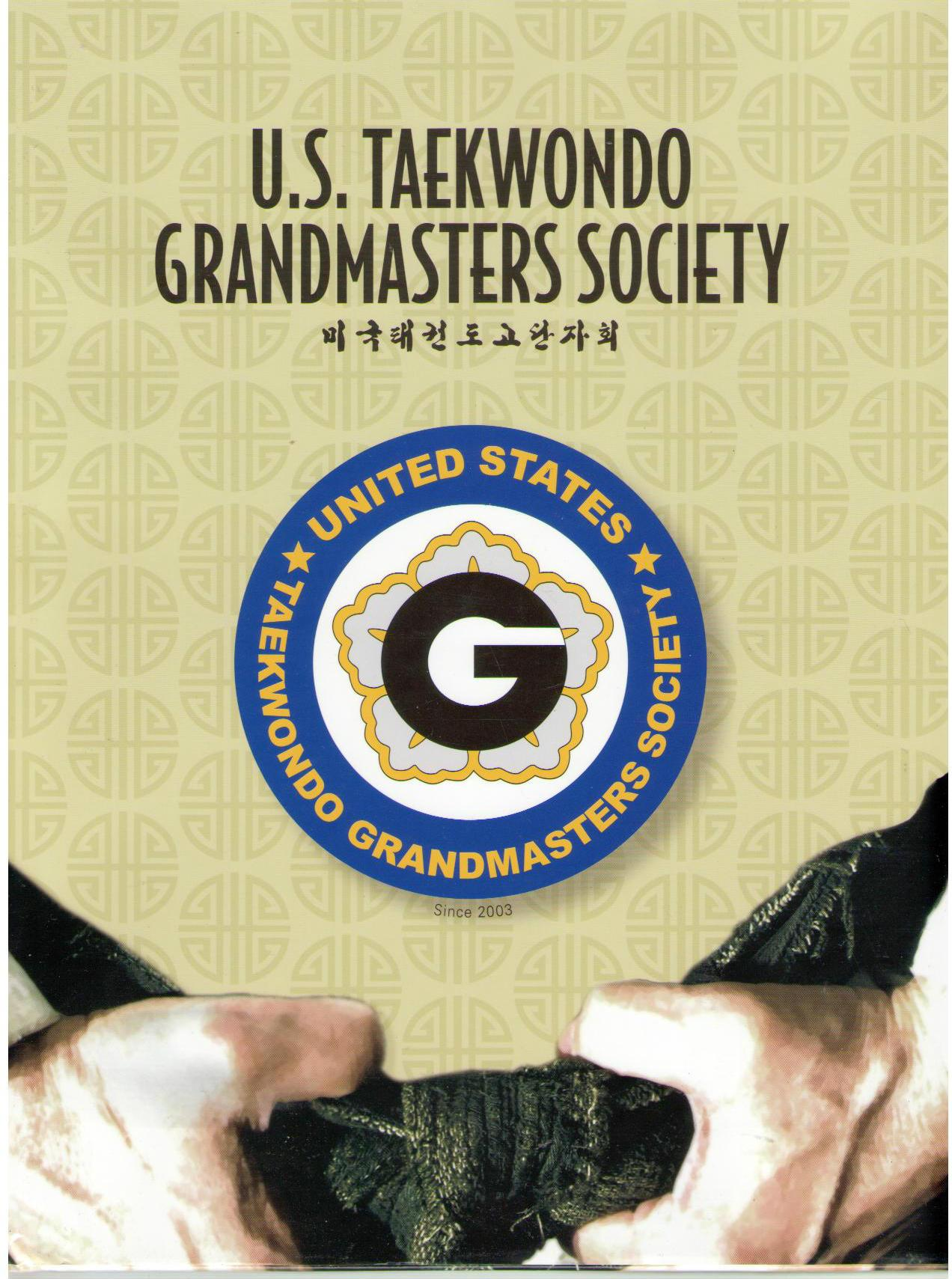 U.S. Taekwondo Grandmasters Society, United States Taekwondo Grandmasters Society, Inc.