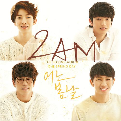 [Album] 2AM - One Spring Day [VOL. 2]